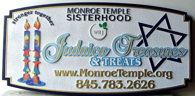 D13058 - Carved and Sandblasted HDU Sign for Monroe Temple Sisterhood