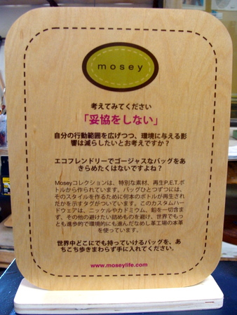 SB28918 - Printed Birch Wood Plaque on Stand for Point-of-Sale (POS) Display