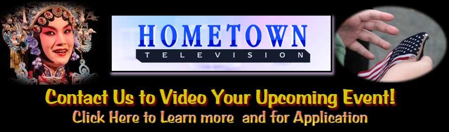 HomeTown TV Application