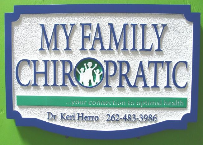 B11152- Office Sign for Chiropractic Clinic with  Raised (2.5-D) Practice Logo