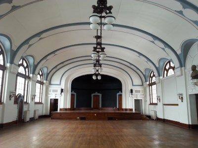 Wade Auditorium