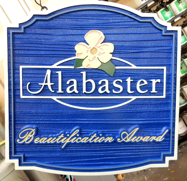 "KA20918 - ""Alabaster "" HOA Yard Beautification Award Sign, with Dogwood Blossom"