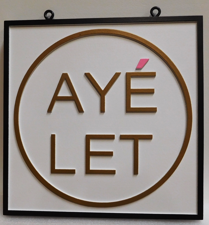 "Q25648 - Carved Sign for ""Ayelet"" , with Raised Text and Border"