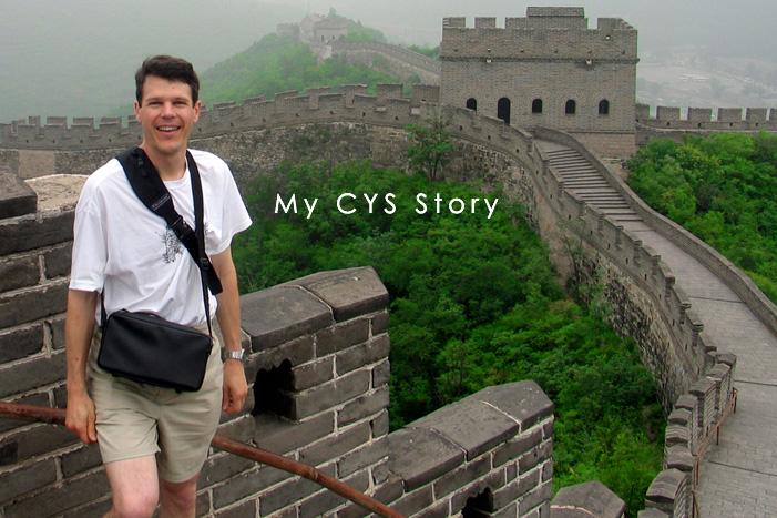 My CYS Story