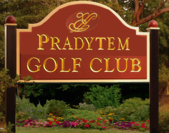 E14010 - Engraved Gold-leaf Gilded Golf Club Post-and-Panel Entrance Sign