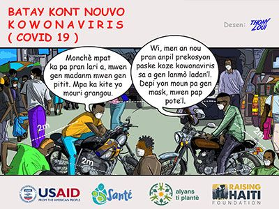 Disseminate Covid-19 Social Media Images