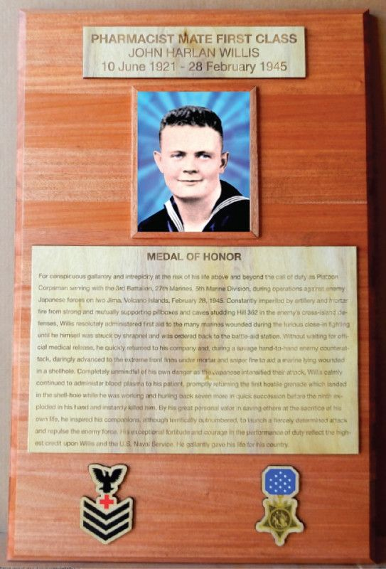 ZP-5005- Memorial Plaque Honoring John Willis, Awarded the Medal of Honor in WW II,  Mahogany Plaque with Giclee Photos and Engraved Brass Plates