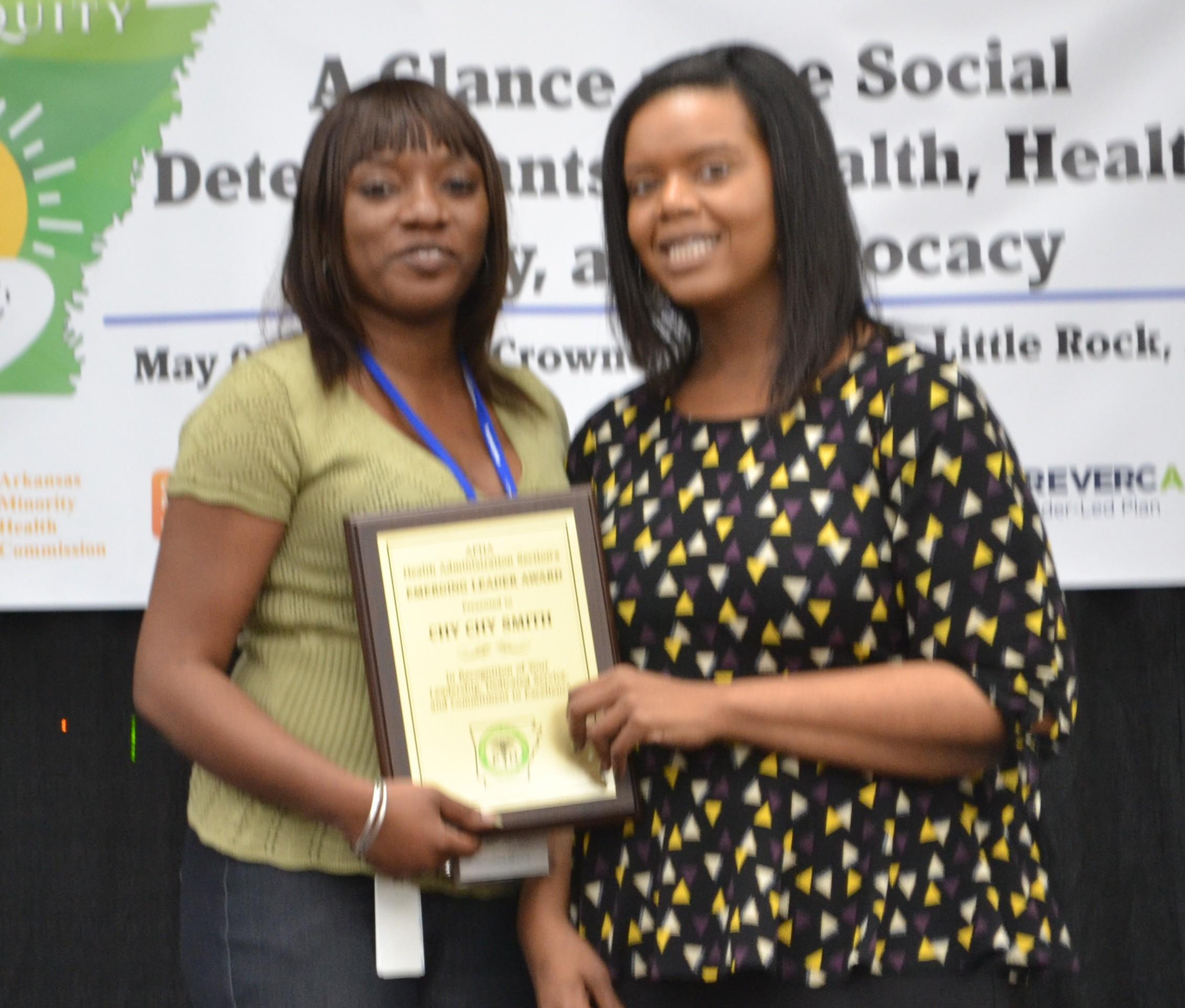 HAS Emerging Leader Award