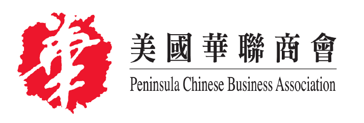 Peninsula Chinese Business Association