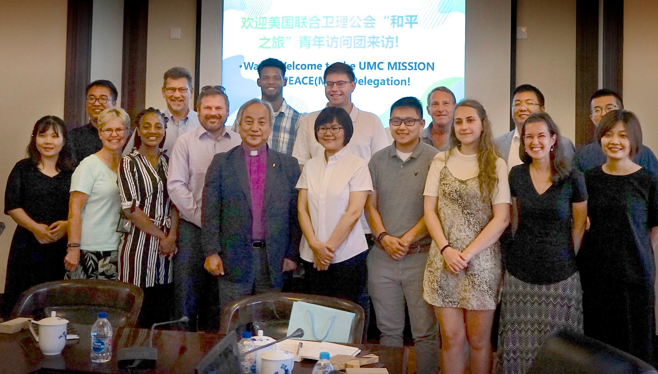 Young Adult Mission Journey Covered by UMNews
