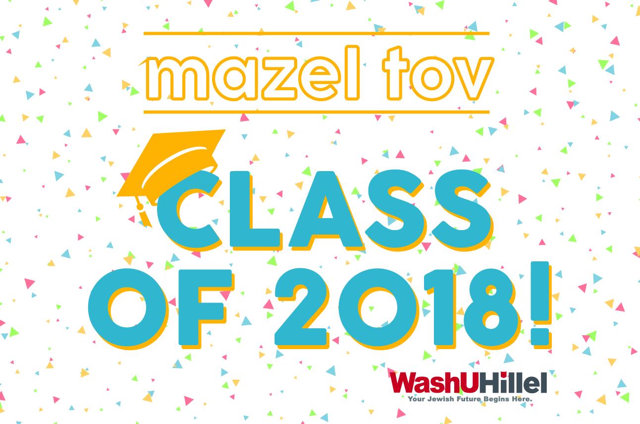 Mazel Tov Class of 2018!