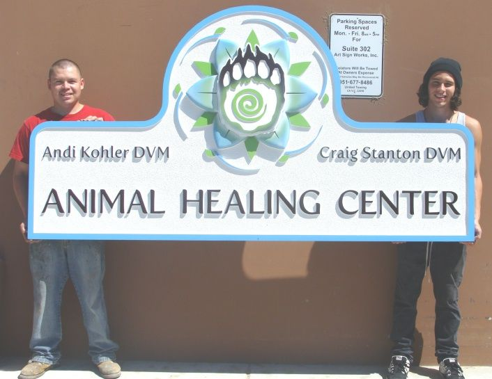 BB11725 – Animal Hospital Carved Panel and Post Sign