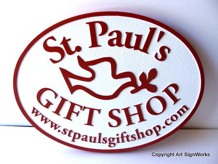 SA28451 - Carved Church Gift Shop Sign with Dove and Olive Branch.