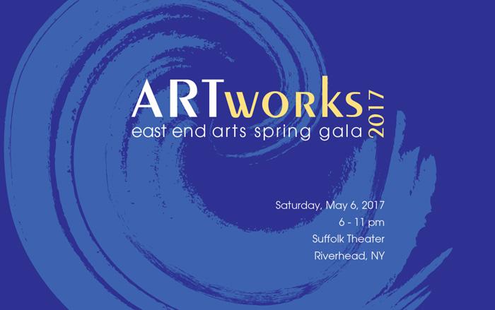 2017 ARTworks Spring Gala