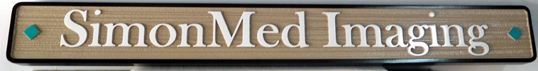 B11074 - Highly Legible, Sandblasted in a Wood Grain Pattern, Sign for Medical Imaging Center