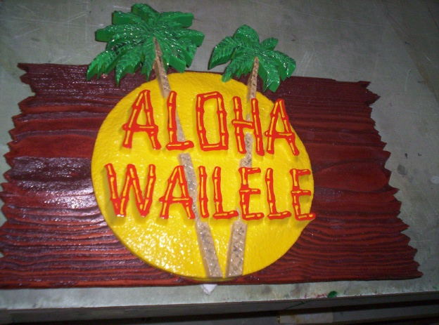 "Q25170 - Rustic Carved Wood Sign for ""Aloha Wailele"" with Sun and 3-D Carved Palm Trees"