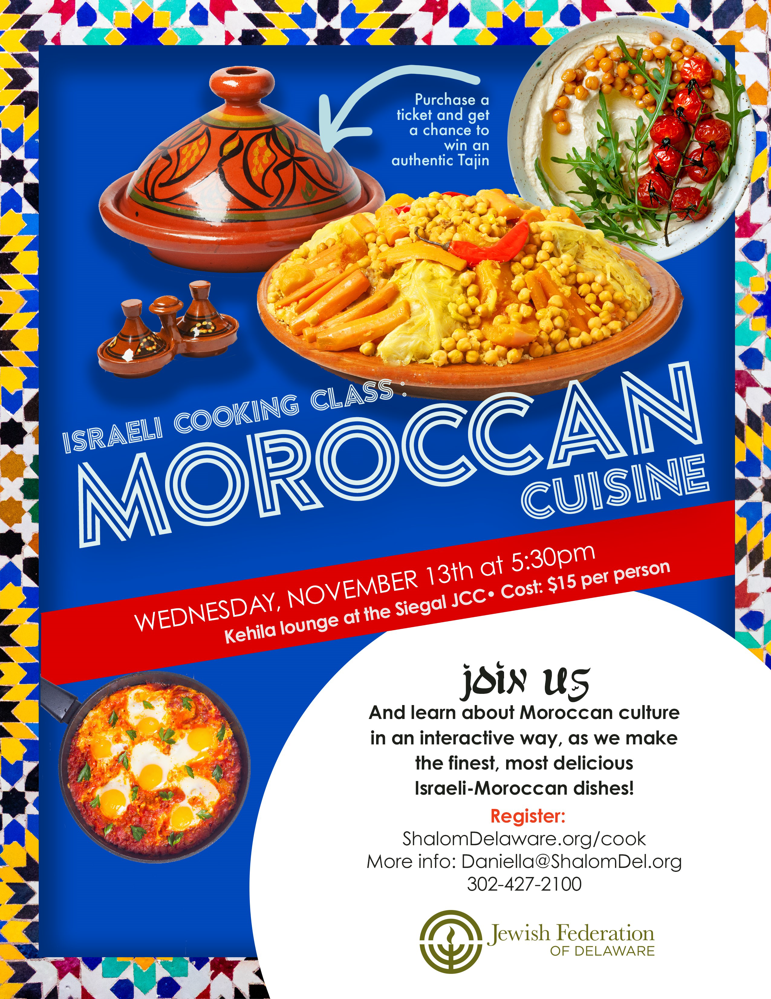 Israel and overseas cooking class: Moroccan cuisine and culture