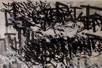 My Shadows: Jeff King | Underground