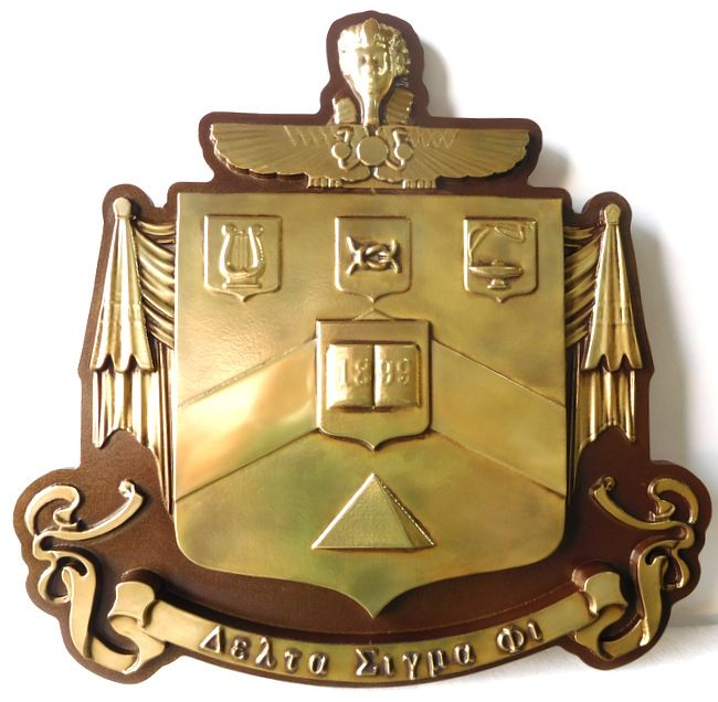 N23361 - Coat-of-Arms Wall Plaque Carved in 3-D Bas Relief, Brass