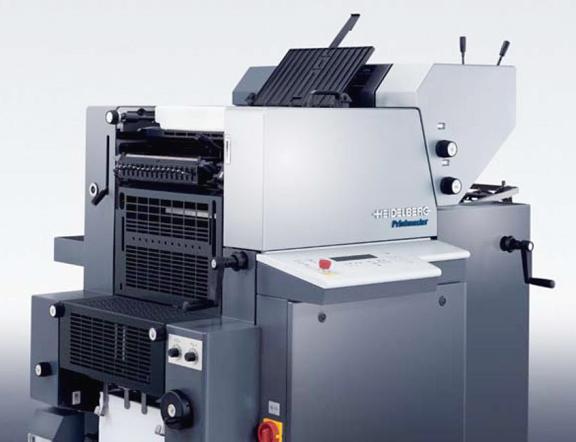 Heidelberg Printmaster QM46