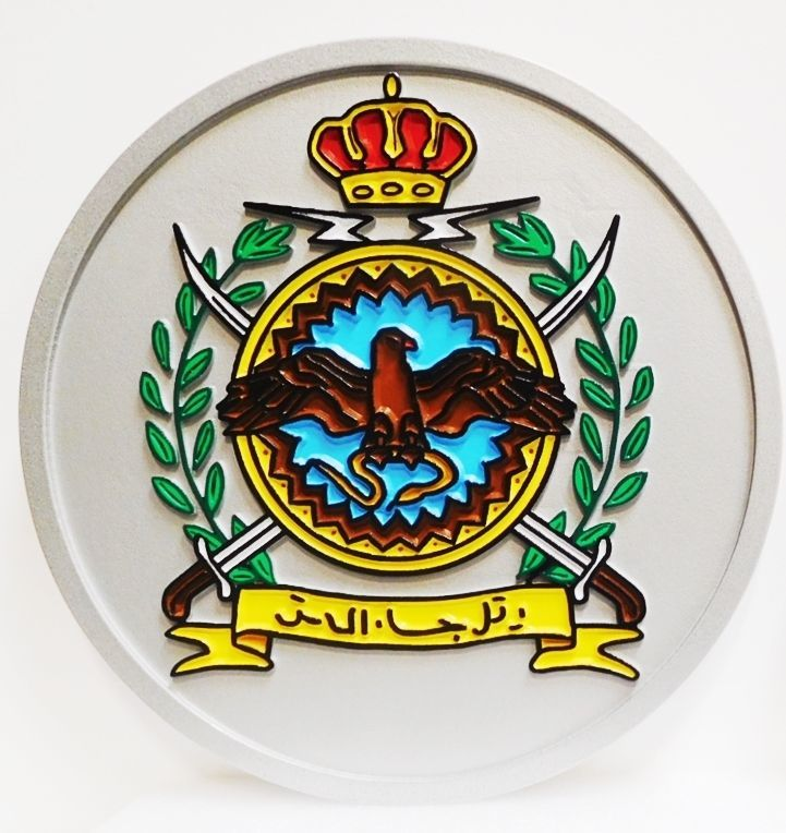 CB5776 - Crest for Saudi Family, Outline Relief