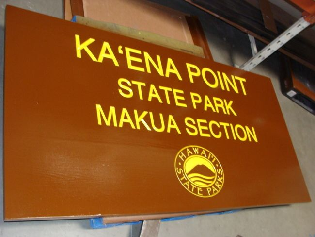 M5424 - Engraved/Routed Cedar State Park Sign
