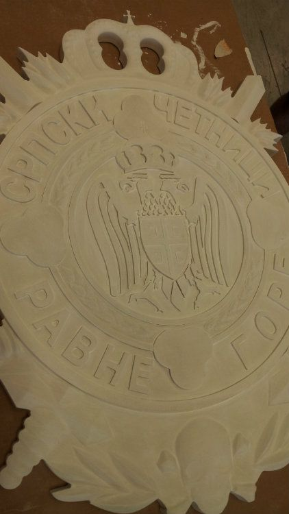 Unfinished Crest