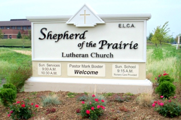 D13010 - Rectangular Monument Sign for Lutheran Church