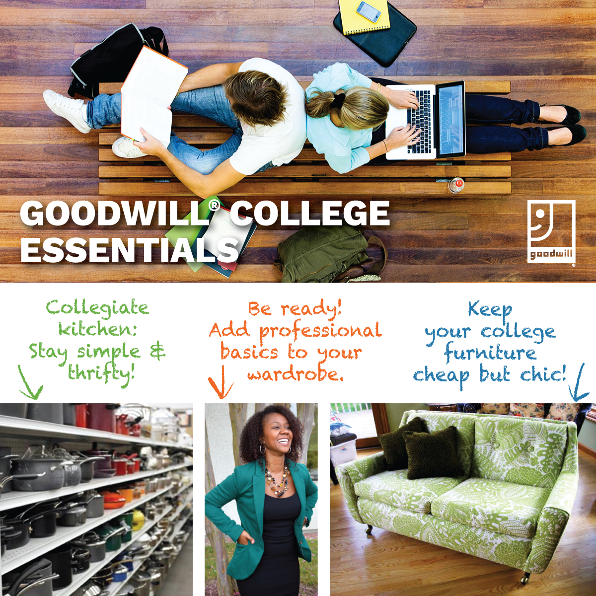 Goodwill College Essentials