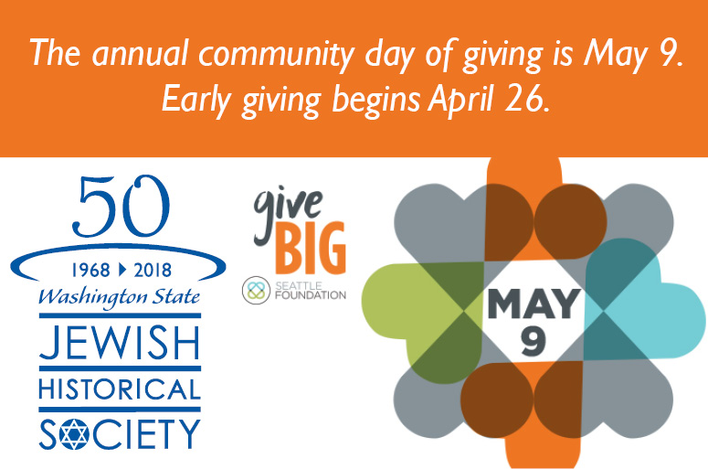 Get Ready for GiveBig!