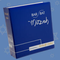 Bar -  Bat Mitzvah Invitations
