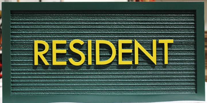 KA20601 - Carved and Sansblasted Wood Grain Resident Sign