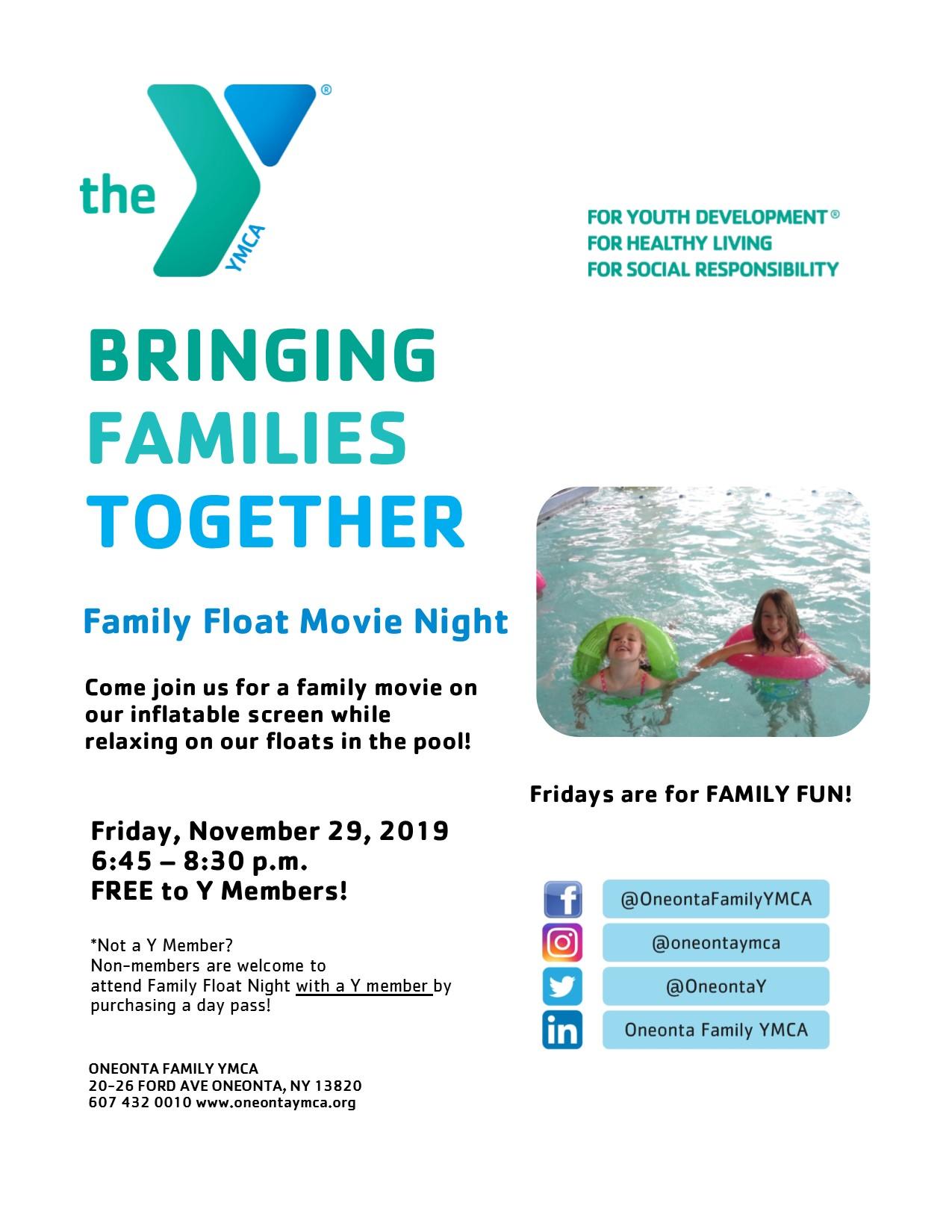 November Movie Float Night