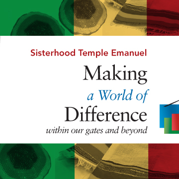 Making a Difference Invite
