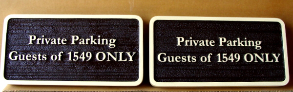 "KA20696 - Carved Wood Look HDU Sign for ""Parking  for Guests Only"" (Guests of Condominium Owners)"