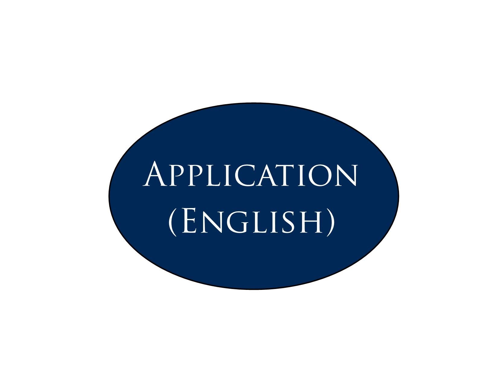 Transfer Application - English