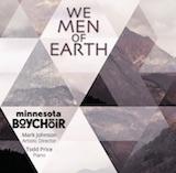 We Men of Earth (2017)