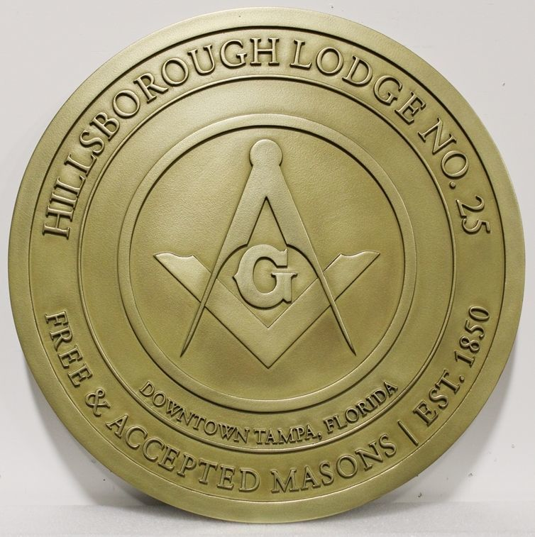 UP-2030 - Carved 2.5-D Raised Relief Plaque of the Seal of the Hillsborough Lodge 25, Free and Accepted Masons