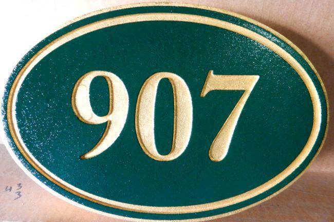 KA20911 - Carved HDU Street Number Address Sign