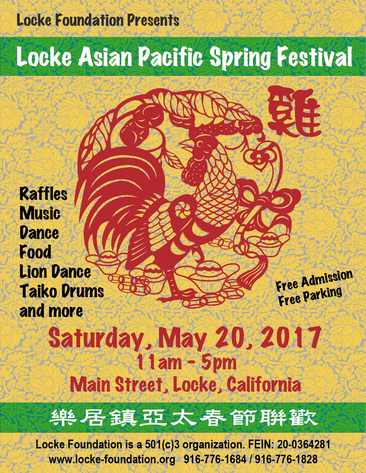 Locke Asian Pacific Spring Festival