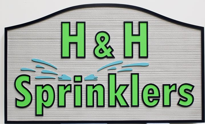 """S28142 - Carved and Sandblasted Wood Grain Sign  for the """"H&H Sprinklers"""" Company, with Sprinkler as Artwork"""