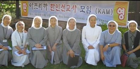 Meeting of Korean Missionaries of Africa