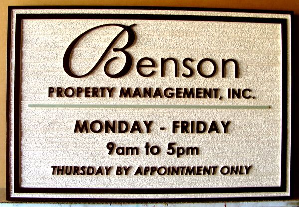C12317-  Sandblasted Property Management Wall Sign