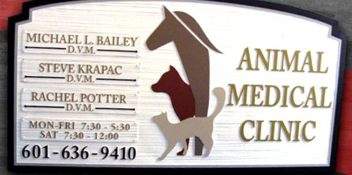 BB11751 - Carved and Sandblasted HDU Animal Medical Clinic Sign