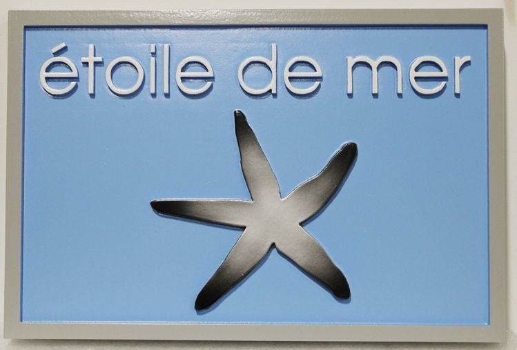 """L21510 - Carved 2.5-D Multi-level Relief Beach House NameSign """"E'toile de Mer"""", with Starfish as Artwork"""