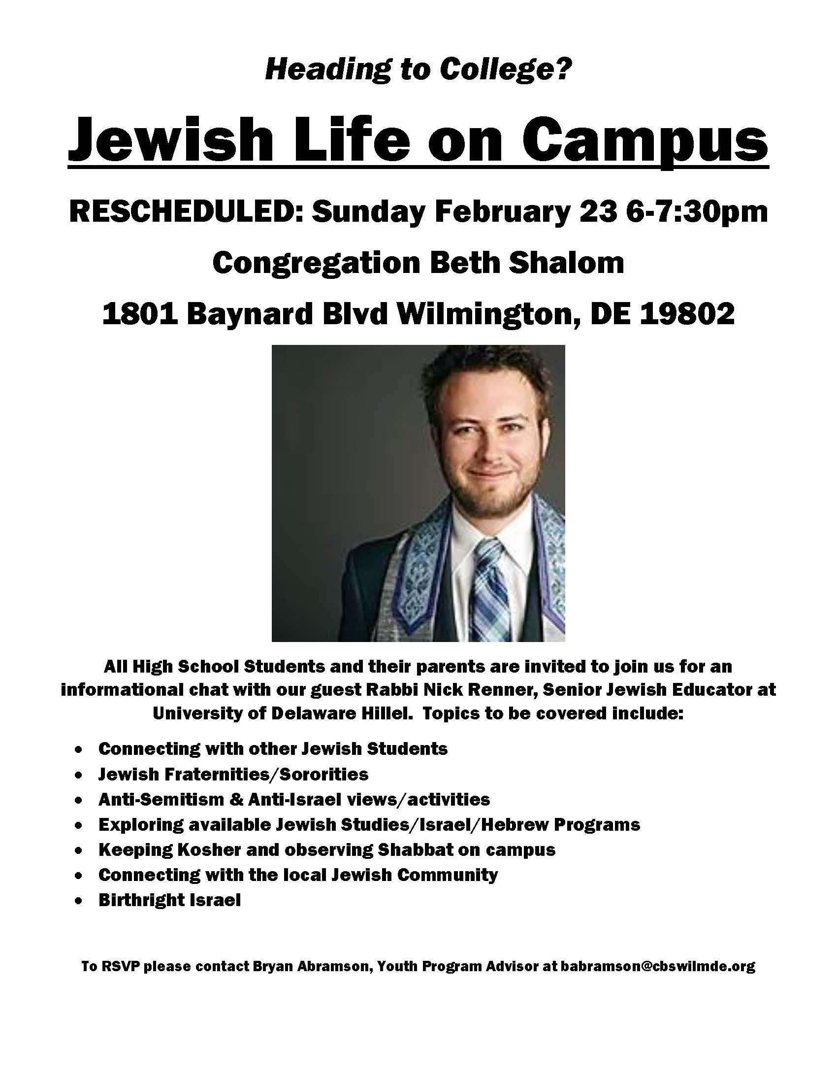 Living a Jewish Life on Campus