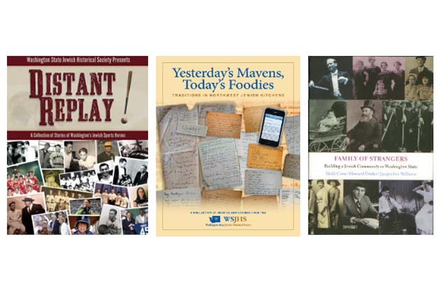 WSJHS books make the perfect Hanukkah gifts!