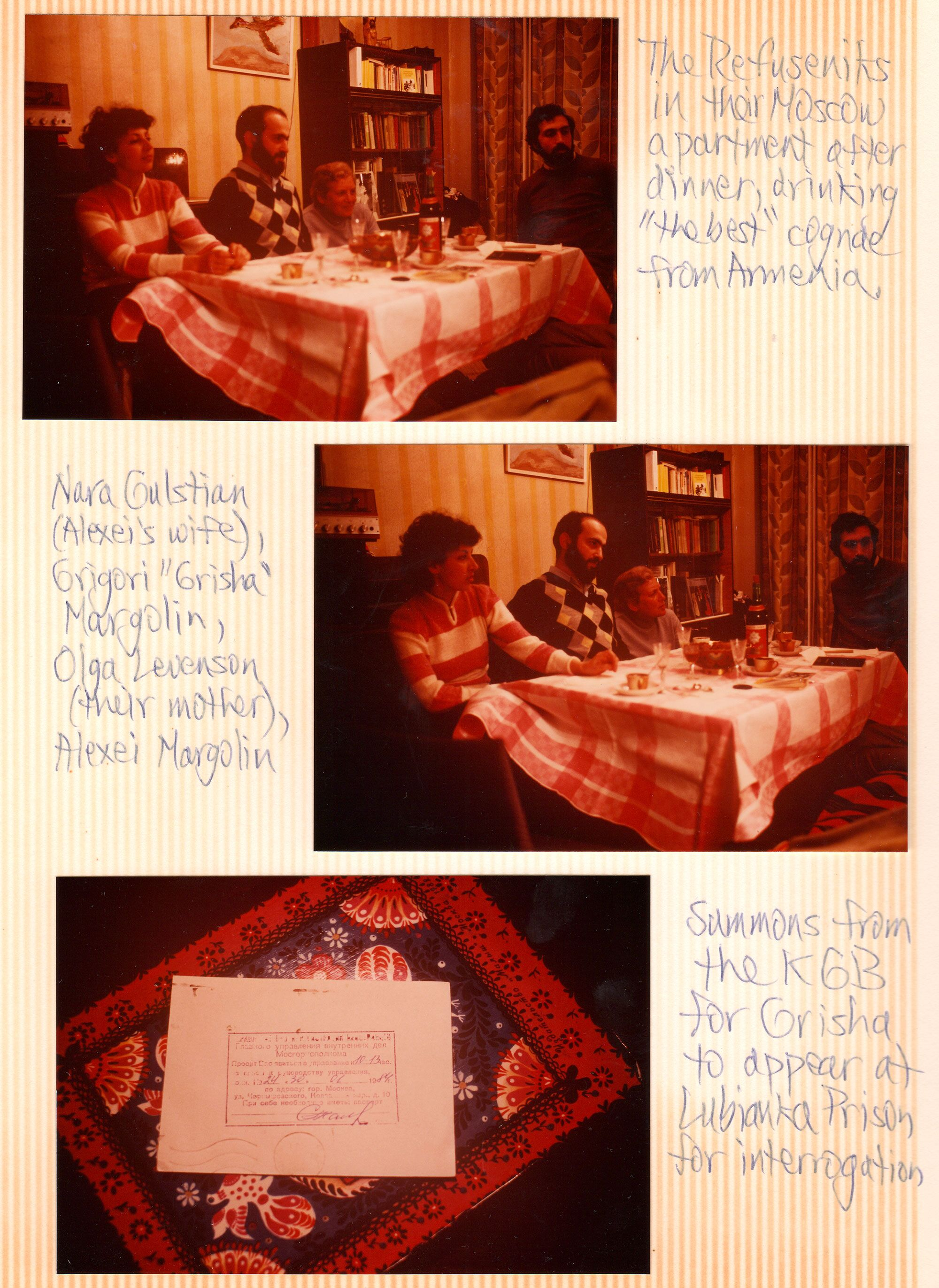 Scan from Hamer's scrapbook, showing the dinner with the Margolin family.