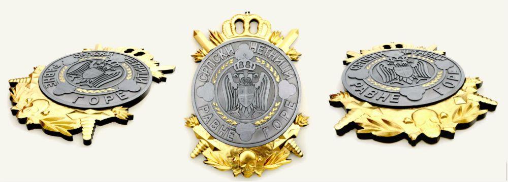 Serbian Crest