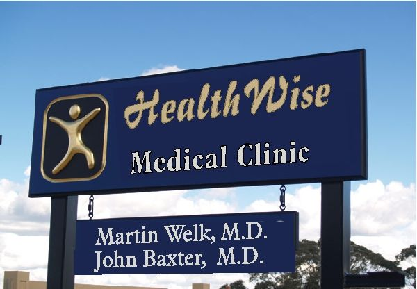 B11007 -  Medical Clinic Carved Wood  Entrance Sign
